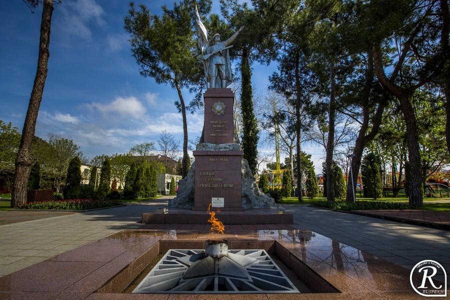 """Мемориал """"Вечный огонь"""" геленджик"""